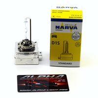 Ксеноновая лампа Narva D3S 84042 Original нарва оригинал купить недорого с доставкой д3с