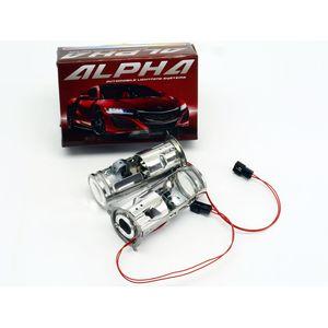 Билинзы Alpha Morimoto Mini H4