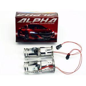 Биксеноновые линзы Alpha Morimoto Mini H4 Double с двойной линзой