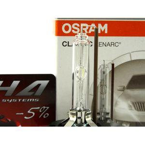 Ксеноновая лампа Osram D1S Xenarc Classic осрам ксенарк классик 66140цлц купить недорого с доставкой д1сКсеноновая лампа Osram D1S Xenarc Classic 66140CLC осрам ксенарк классик 66140цлц купить недорого с доставкой д1с