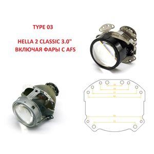 светодиодные билинзы Biled бидиодные линзы ALPHA 5 для замены Hella 2 Classic