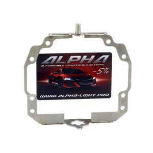 Mazda 6 GJ AFS переходные рамки Мазда 6 купить недорого  Hella 3, Hella R и Koito Q5