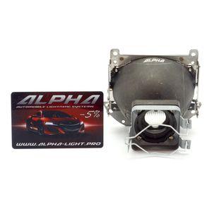 Hella Intellect ремкомплект отражателей купить недорого в Москве alpha-light.pro