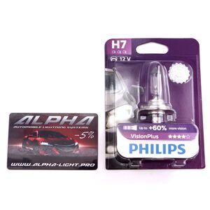 Галогеновая лампа H7 Philips VisionPlus +60% 12v 55w