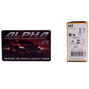 Галогеновая лампа H7 Philips Vision +30% 12v 55w