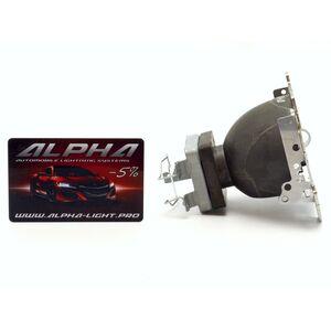 Hella Intellect ремкомплект отражателей на Porsche Cayenne 958 (2012-2014)