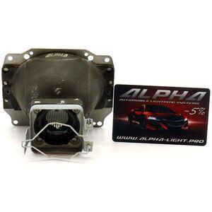 Seat Leon кузов 1P (2009-2013)  -  ремонтный комплект отражателей, для фар с/без системы AFS