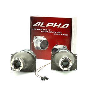 биксеноновые модули Alpha Koito Q5 H7