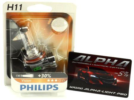 Галогеновая лампа H11 Philips Vision +30% 12362PRB1 12v 55w