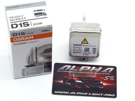 Ксеноновая лампа Osram D1S Xenarc Classic 66140CLC осрам ксенарк классик 66140цлц купить недорого с доставкой д1с