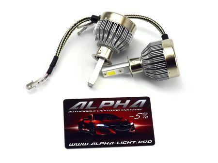 светодиодные лампы Alpha C6 альфа с6 цоколь H3 Н3 купить с гарантией