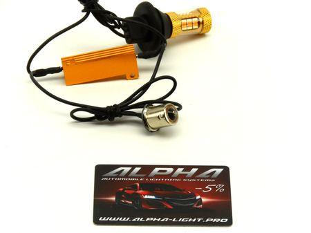 Дневные ходовые огни в поворотники Ba15s / P21W / 1156 светодиодные лампы