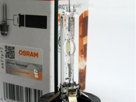 Ксеноновая лампа Osram D4S Xenarc Original осрам ксенарк оригинал 66440 купить недорого с доставкой д4с
